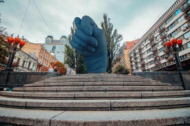 Синя рука у Києві - фото 296771