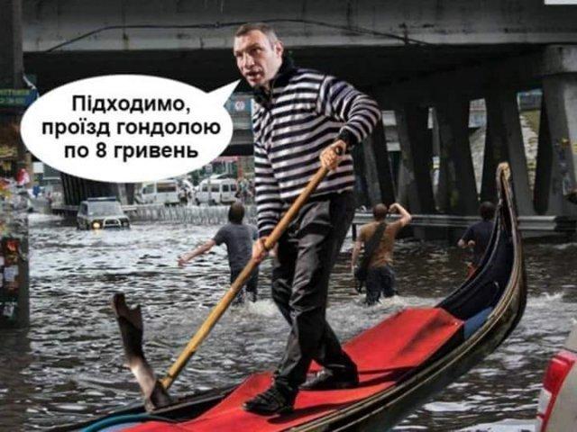 Потоп у Києві - фото 296777