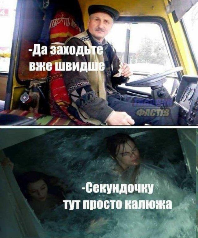 Потоп у Києві - фото 296778