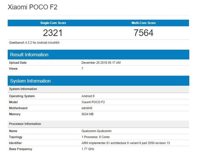 Pocophone F2 можуть показати незабаром - фото 298250