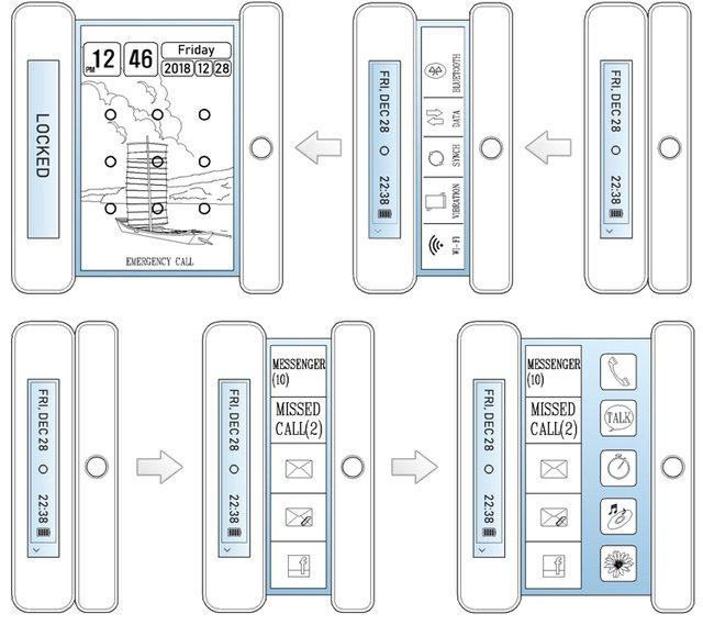 LG запатентувала незвичайний смартфон у формі сувою - фото 298652