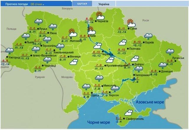 Прогноз погоди на 8 січня в Україні - фото 299459