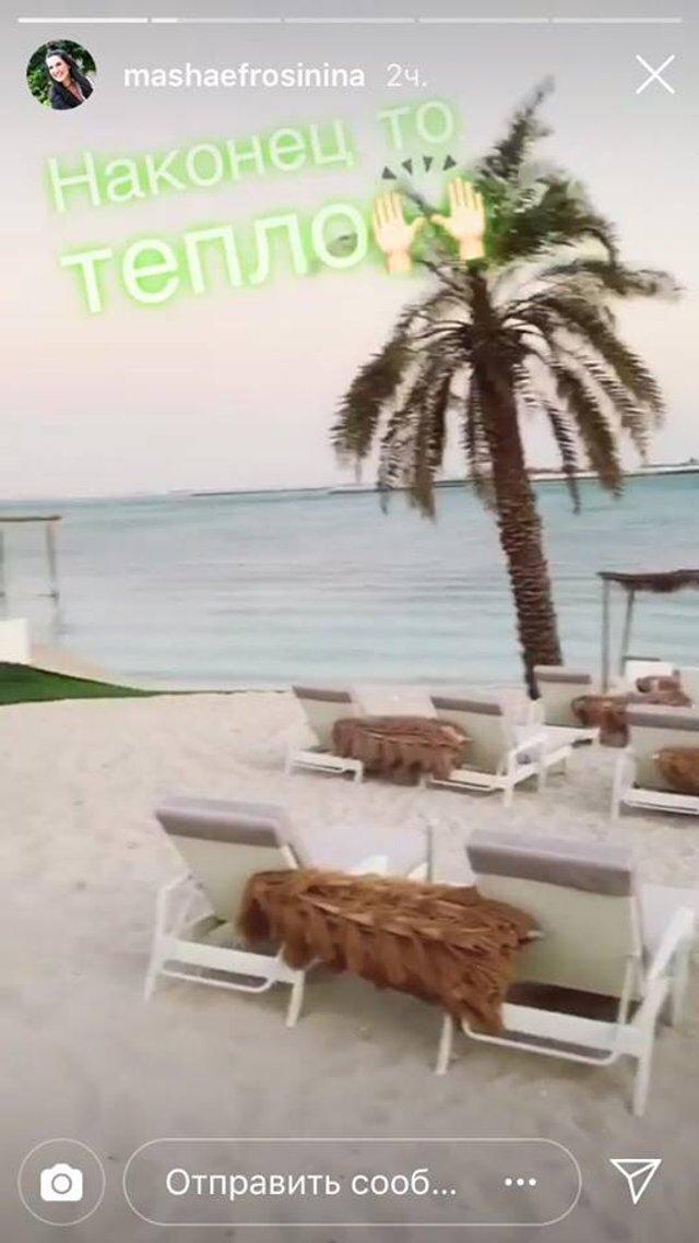 Маша відправилася погрітися на острови ОАЕ - фото 300571