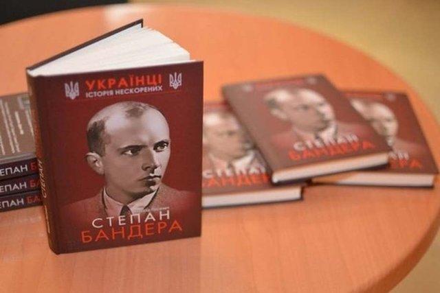 Степан Бандера. Історія нескорених - фото 301926
