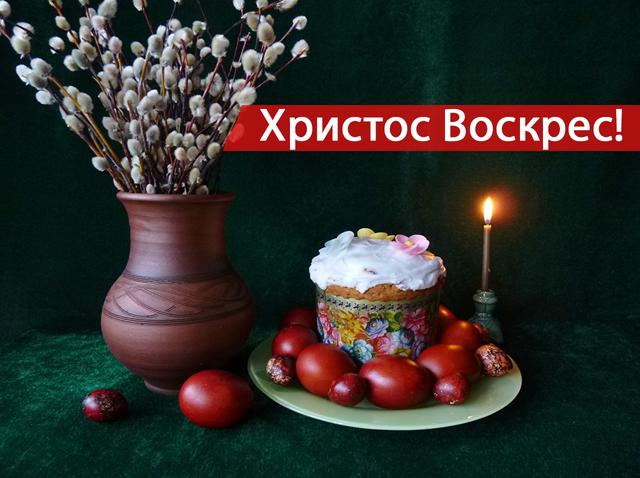Коли Пасха 2019: дата, якого числа буде Великдень в Україні ...