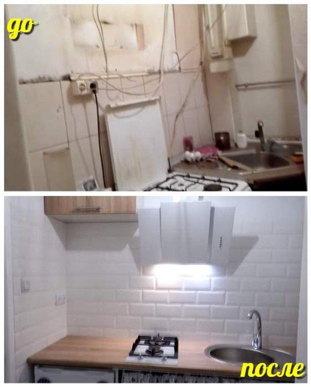Перетворення маленької одеської квартири захопило мережу: фото до і після - фото 306359