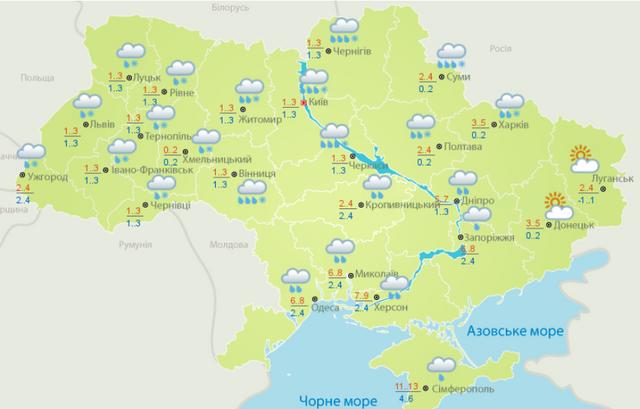 Яку погоду очікувати в Україні 12 лютого - фото 306782