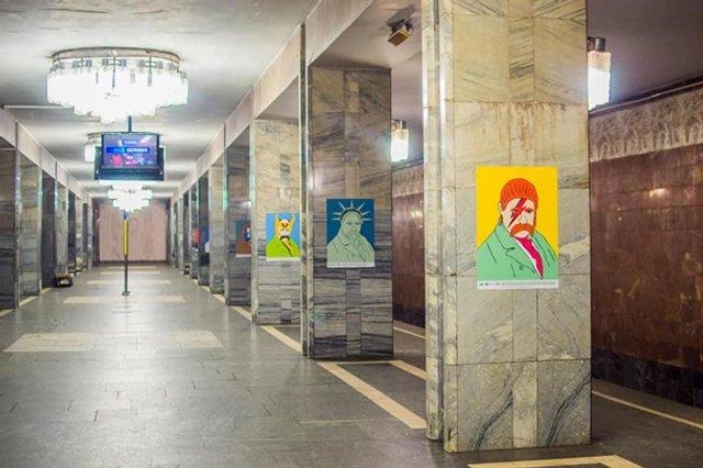 У київській підземці з'явилися незвичайні портрети Шевченка - фото 306815