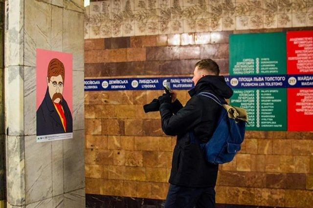 У київській підземці з'явилися незвичайні портрети Шевченка - фото 306816