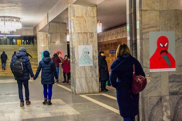 У київській підземці з'явилися незвичайні портрети Шевченка - фото 306819