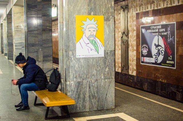 У київській підземці з'явилися незвичайні портрети Шевченка - фото 306821