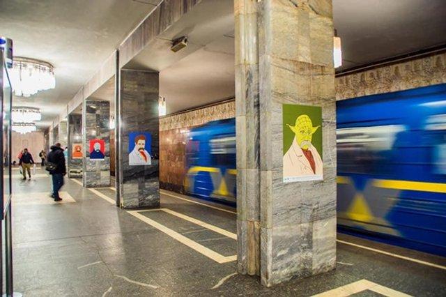 У київській підземці з'явилися незвичайні портрети Шевченка - фото 306823