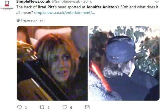 Бред Пітт засвітився на дні народження колишньої дружини - фото 307030