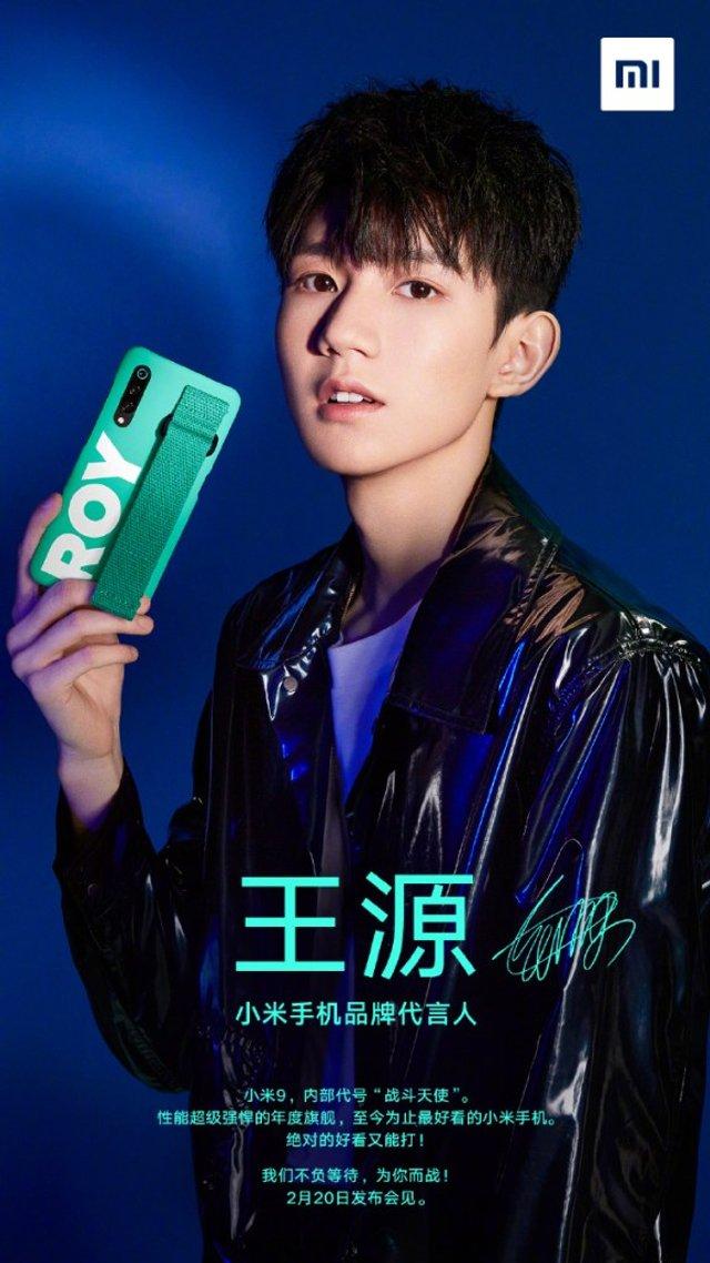 Промо-фото Xiaomi Mi9 - фото 307471