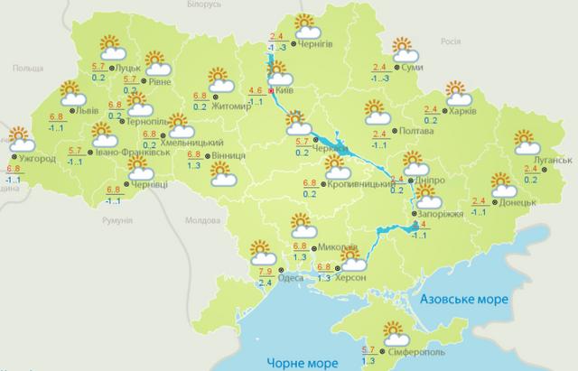 Прогноз погоди в Україні 18 лютого - фото 308286