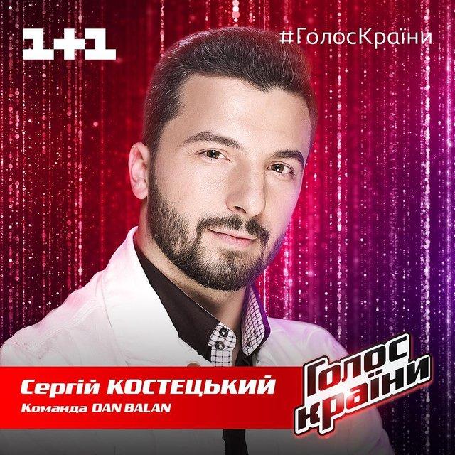 Сергій Костецький на шоу 'Голос' - фото 308335