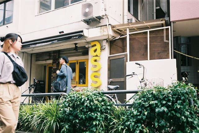 Життя та мода на вулицях Японії: незвичайні фото - фото 308610