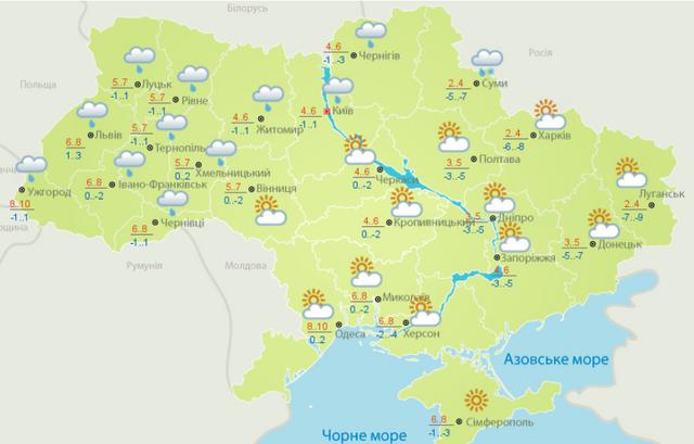 Погода на сьогодні, 20 лютого, в Україні: де буде сонячно - фото 308677