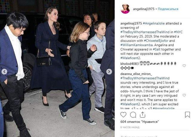 Анджеліна Джолі вийшла в світ з усіма своїми дітьми - фото 310222