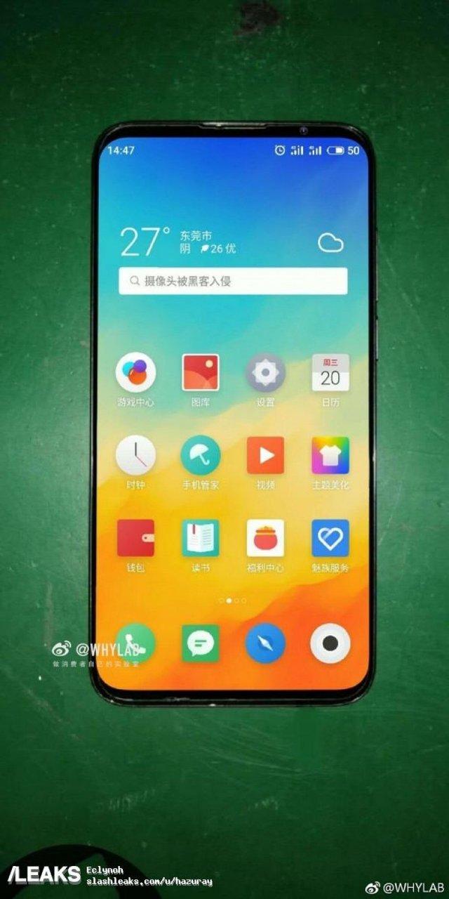 Безрамковий смартфон, який ми заслужили: живі фото Meizu 16s Plus - фото 310486