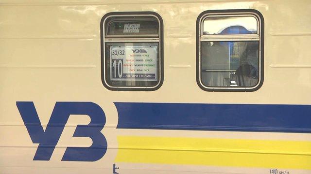 Пасажири зможуть проїхатися у плацкарті - фото 310842