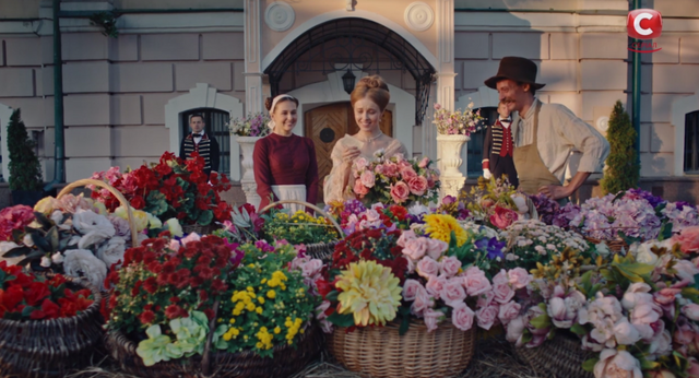 Гриша надіслав Наталі квіти - фото 310876