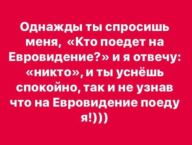 Настя Каменських і Наталя Могилевська стали жертвами критики своїх фанів (18+) - фото 311081