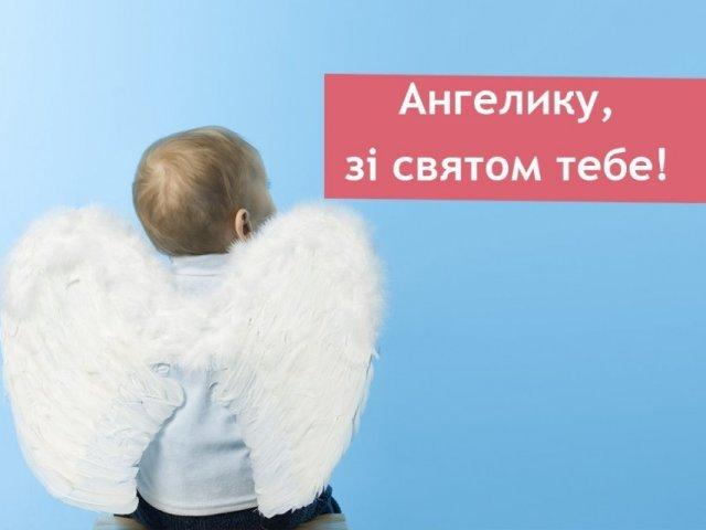 Відкритка з днем ангела Мар'яни - фото 311124