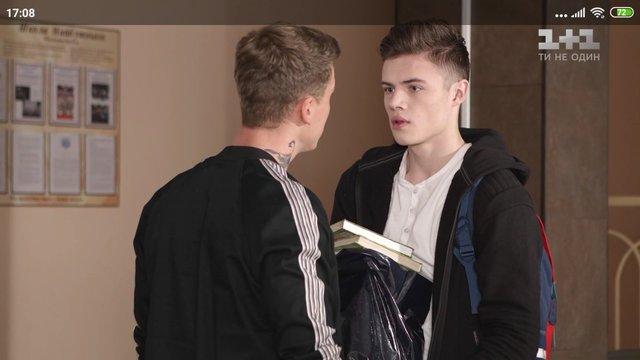 Богдан погрожує Дані - фото 314089