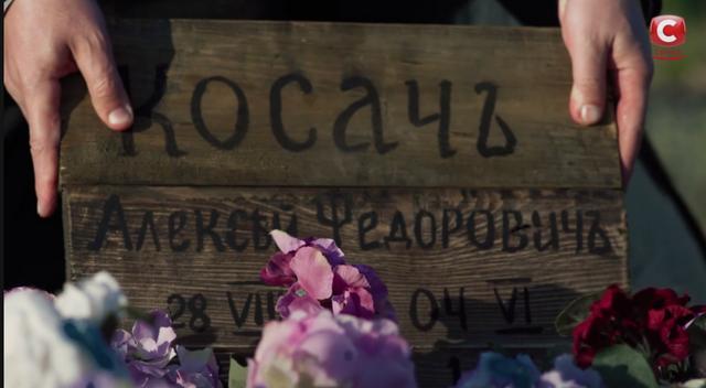 Серіал Кріпосна – 21, 22 серія: дивитись онлайн 1 сезон драми СТБ - фото 314166