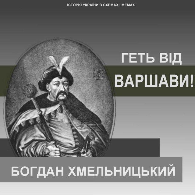 Якби князі Київської Русі балотувалися на вибори 2019: кумедні меми - фото 314251