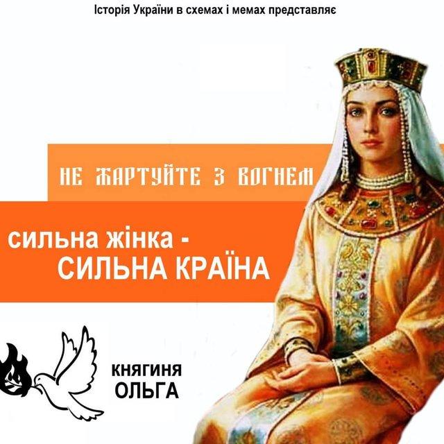Якби князі Київської Русі балотувалися на вибори 2019: кумедні меми - фото 314255
