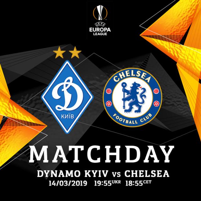 Динамо – Челсі: коли і де дивитися матч Ліги Європи - фото 314261