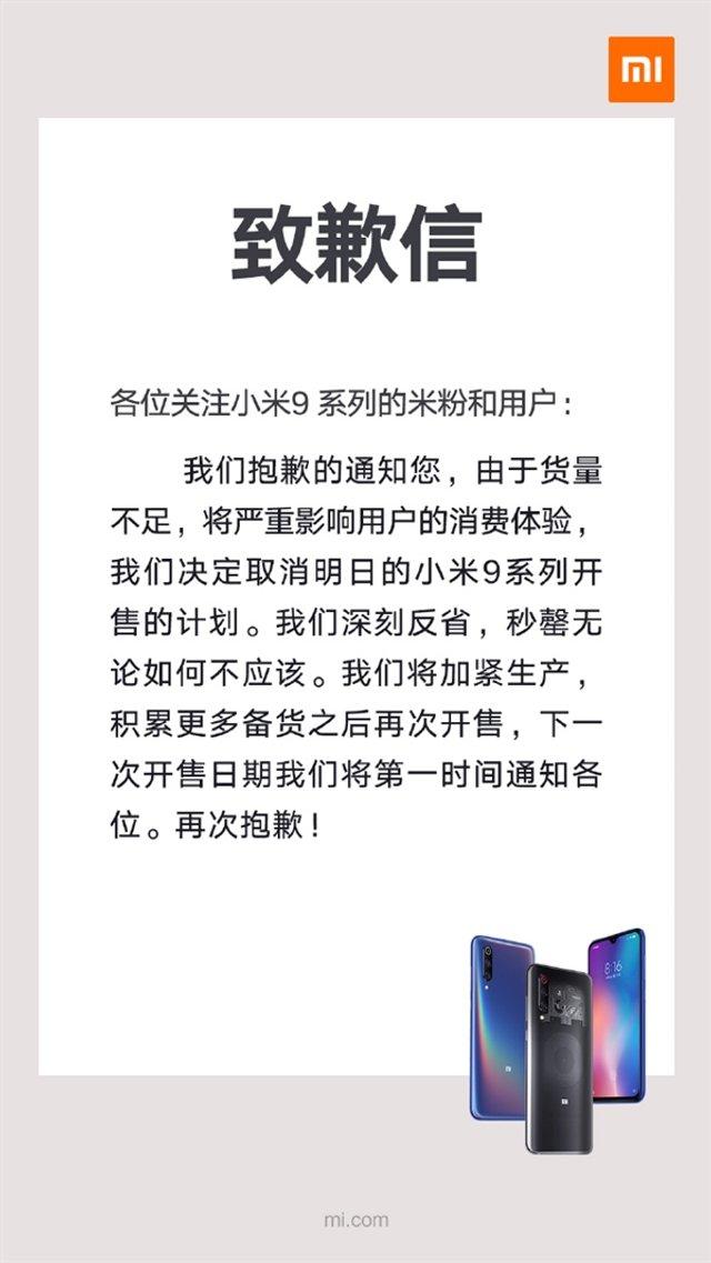 Попит на Xiaomi Mi9 суттєво перевищує пропозицію - фото 314670