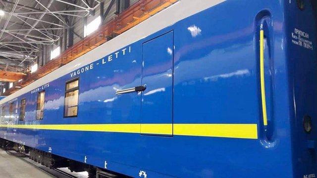 З Києва до Відня запустять потяги з душем: фото - фото 316455