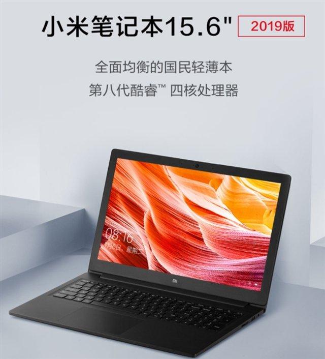 Xiaomi Mi Notebook 15.6 коштуватиме від 640 доларів - фото 317936