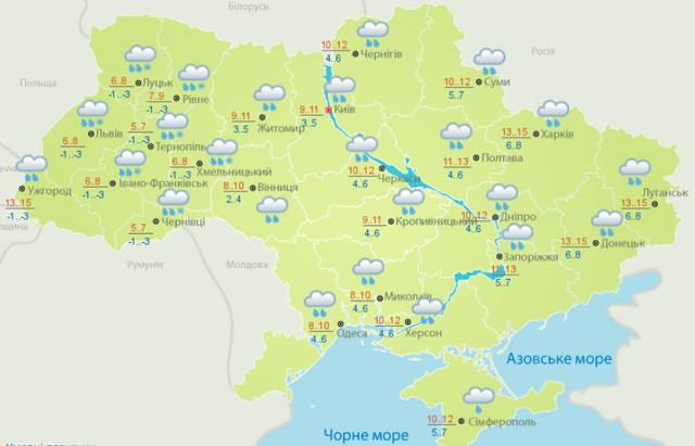 Дощі зі снігом: прогноз погоди 16 квітня в Україні - фото 321391