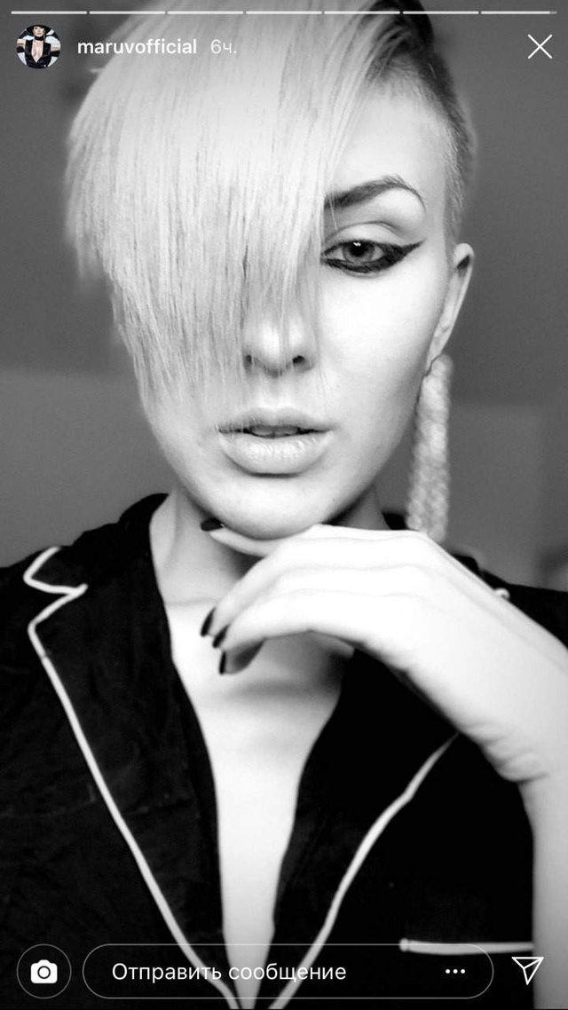 Скандальна MARUV кардинально змінила зачіску - фото 321734
