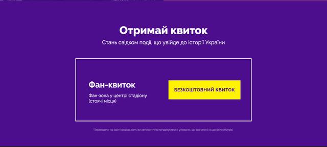 Зеленський розповів, хто отримає квитки на дебати 19 квітня - фото 321843