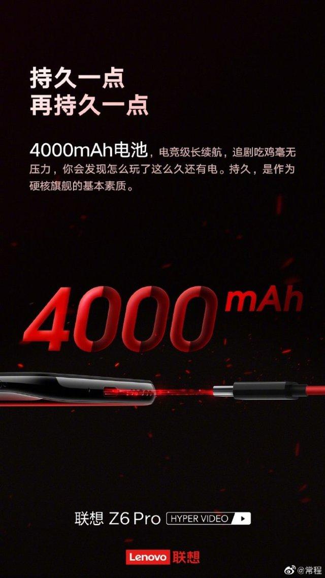 З'явився новий смартфон-рекордсмен у AnTuTu: чим ще вразив Lenovo Z6 Pro - фото 322252