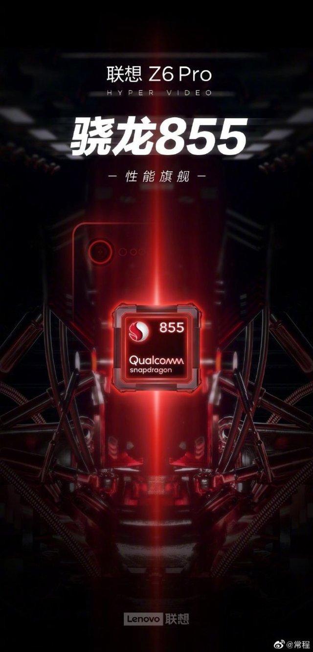 З'явився новий смартфон-рекордсмен у AnTuTu: чим ще вразив Lenovo Z6 Pro - фото 322256
