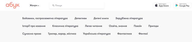 З'явилася перша мобільна бібліотека аудіокниг українською мовою - фото 322433