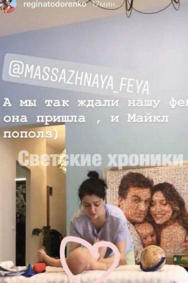 Регіна Тодоренко вперше показала обличчя сина - фото 322453