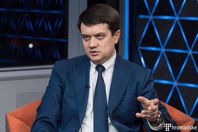 Дмитро Разумков - фото 322472