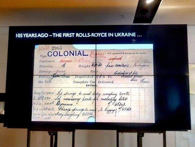 Так виглядає перший Rolls-Royce, привезений в Україну - фото 322529