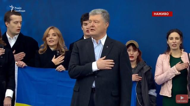 Петро Порошенко - фото 322638