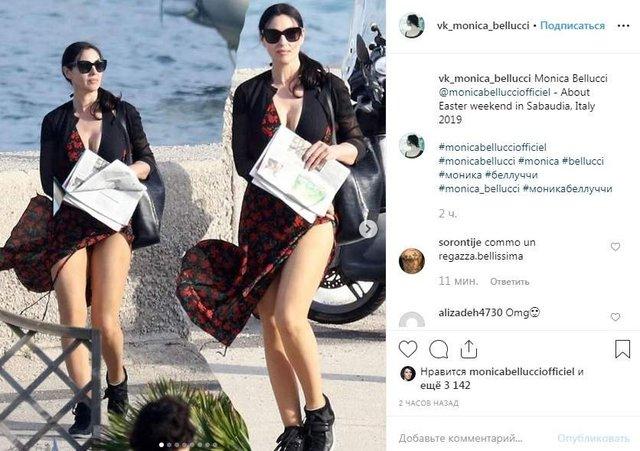 Моніка Белуччі 'загубила' плаття на прогулянці - фото 323432