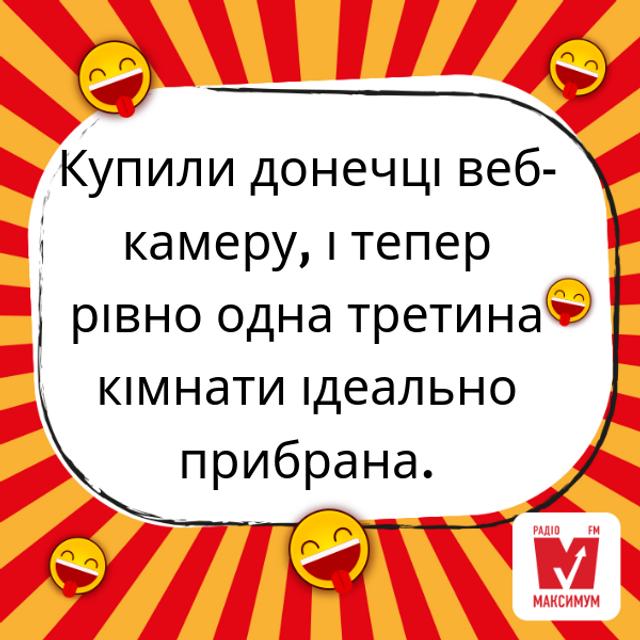 Анекдоти про сім'ю: веселі українські жарти про шлюб та спільне життя - фото 323602