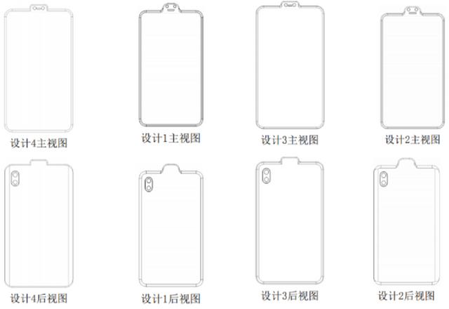 Xiaomi запатентувала смартфон з 'антимонобровою' - фото 323717