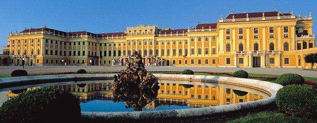 Палац Шенбрунн - фото 323970